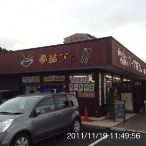 [山口]久しぶりに地元ネタ!スープバイキングのお店です♩