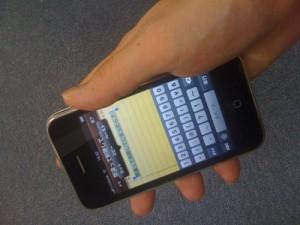 iPhoneをシェイク!シェイク!