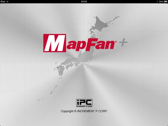 ナビアプリ「MapFan+」がとんでもなく使いやすい