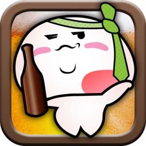 [iPhone][アプリ]二日酔いチェッカーで飲み過ぎを防止する便利なアプリ