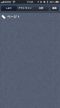 IMG 1285