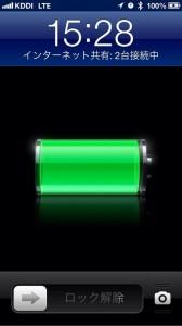 [iPhone][Wi-Fi]有線LAN環境を無線LANに変えてくれるポケットルーター「AirPort」を使ってみた