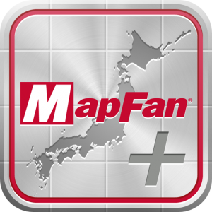 [iPhone][iPad][アプリ]「MapFan+」がアップデートして更に便利に使い安くなった件
