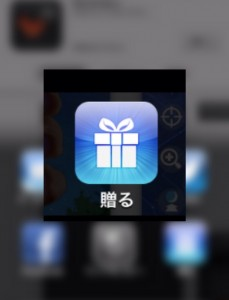 [Twitter][アプリ]アカウント「@fwhx5296」のフォロワーさんが1000人になるのを記念してアプリをプレゼント企画!