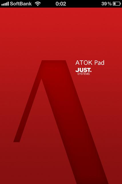 [ATOK Pad][Evernote]Mac版「ATOK Pad」がやっとアップデートして同期された件