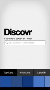[Twitter]Twitterの検索機能が充実しているのに驚いた件