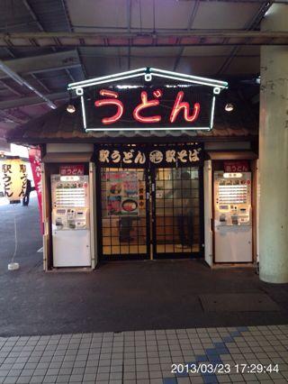 [blog]全国ブロガーツアー in 広島ってことで久しぶりに広島に来ちゃいました!