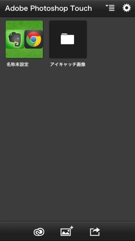IMG 3357