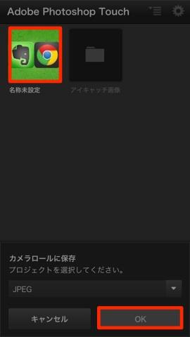 IMG 3359 2