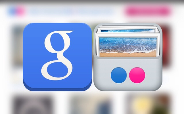 [xAutoPagerize]オートページャライズを設定するとGoogleやflickrが快適過ぎた件