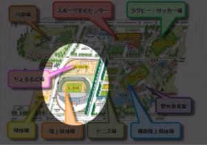 [山口]維新百年記念競技場でのジョギングが快適すぎてついつい走り過ぎた件