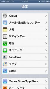 [Apple][iCloud]iCloud(アイクラウド)のストレージプラン使用料はアカウントで管理する件