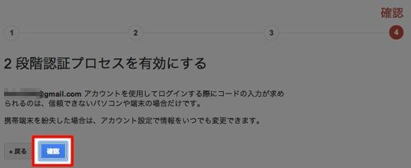 スクリーンショット 2013 07 23 8 17 25 PM