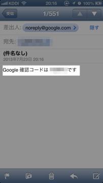 IMG 5405