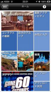 [miil]miilにアップした画像をブログに貼り付けるブックマークレットを試してみた
