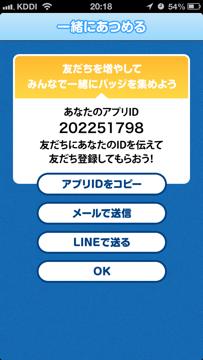 IMG 6083