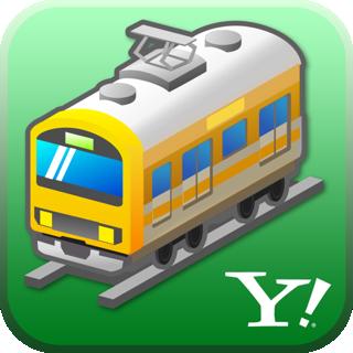 [iPhone][アプリ]Y!乗換案内が『今どこ機能』追加でさらに便利になった件