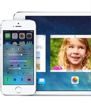 [iPhone][iOS 7]AppleがiOS 7のアップデートを公開したので早速導入した件