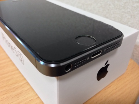 [iPhone][書籍]トブさん企画「iPhone 5s/5c徹底解説マニュアル」が当選した件