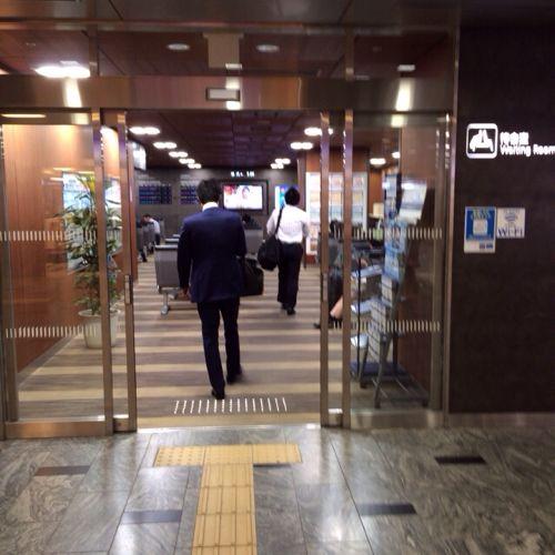 [博多駅]博多駅の待合室が快適過ぎで思わず長居してしまった件