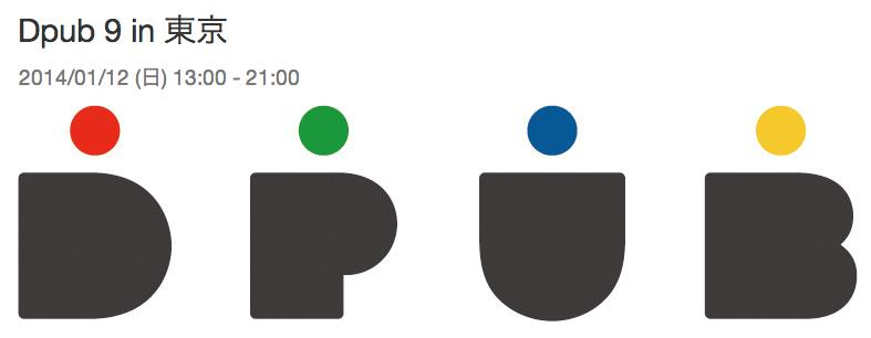 スクリーンショット 2013-11-18 9.08.34 PM 1