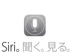 スクリーンショット 2013-11-01 7.49.38 PM