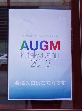 [Apple]きたぞ!AUGM Kitakyushu 2013 一日楽しみます!