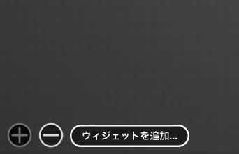 スクリーンショット 2013 12 23 10 34 00 PM