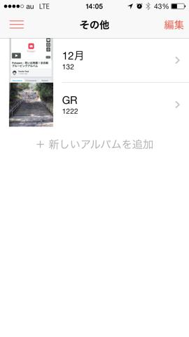 IMG 0486