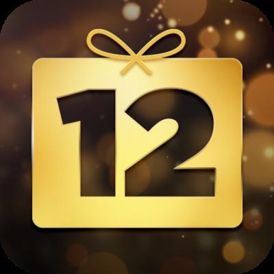 [iPhone][アプリ]今年もやってきた!年末年始のプレゼント企画「12DAYSプレゼント」でお得にゲットしちゃいましょう!