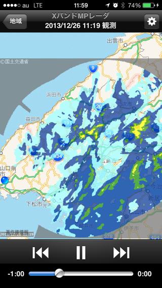 広島を選びました。