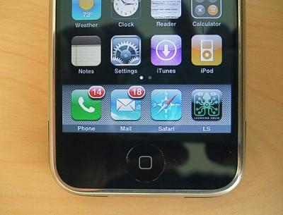 [iPhone][Tips]ホーム画面をシュッシュッシュッからタップタップタップで簡単に切り替える一つの方法
