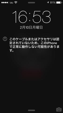 IPhone 5s画像