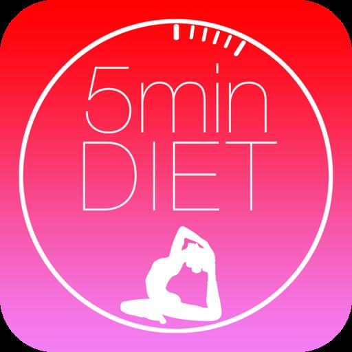[iPhone][アプリ]世の中に溢れるダイエット情報の中から「やる気」を届けてくれる健康アプリがなかなかいい感じ