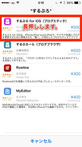 IMG 2900 2