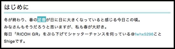 DropShadow ~ スクリーンショット 2014 03 05 9 27 11 PM