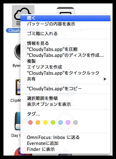 DropShadow ~ スクリーンショット 2014 03 15 5 09 12 PM