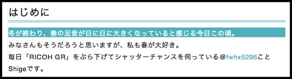 DropShadow ~ スクリーンショット 2014 03 05 9 27 35 PM