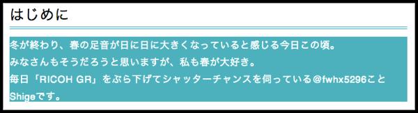 DropShadow ~ スクリーンショット 2014 03 05 9 27 50 PM