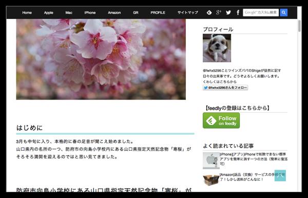 DropShadow ~ スクリーンショット 2014 03 13 9 02 52 PM 2