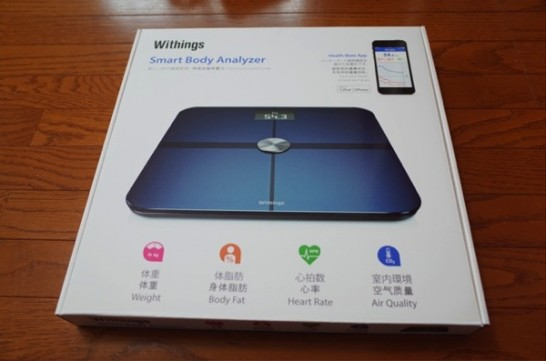 [Withings]注文から20時間で到着した自動体重記録計「Whitings Smart Body Analyzer」開封の儀と雑感