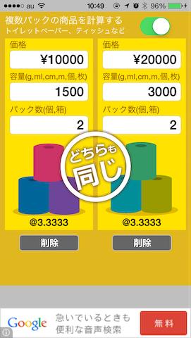 IMG 5362