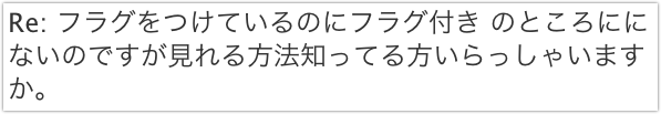 DropShadow ~ スクリーンショット 2014 04 15 3 52 31 PM
