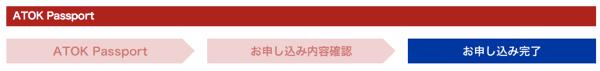 スクリーンショット 2014 04 03 9 33 13 PM