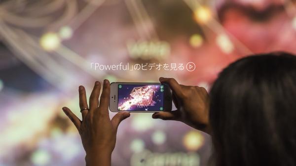 [Apple][iPhone]あなたには想像を超えた力がある。そう思わせてくれるiPhoneが大好き