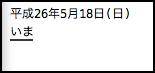 DropShadow ~ スクリーンショット 2014 05 18 9 57 45 PM