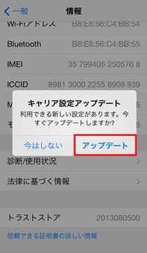 IMG 0014
