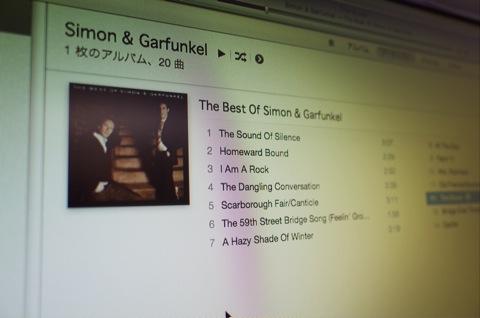 [iPhone][Shazam]どこからか聞こえてくる、この曲なんだっけ?そんなときに開くベストアプリ