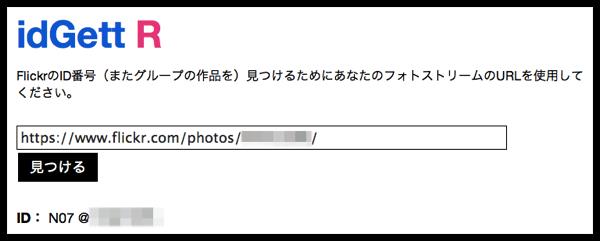 DropShadow ~ スクリーンショット 2014 05 03 9 50 20 AM