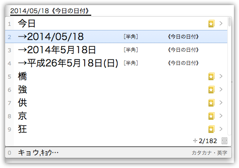 DropShadow ~ スクリーンショット 2014 05 18 9 57 32 PM